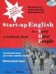 Английский язык для занятых людей. Начальный курс. Учебное пособие